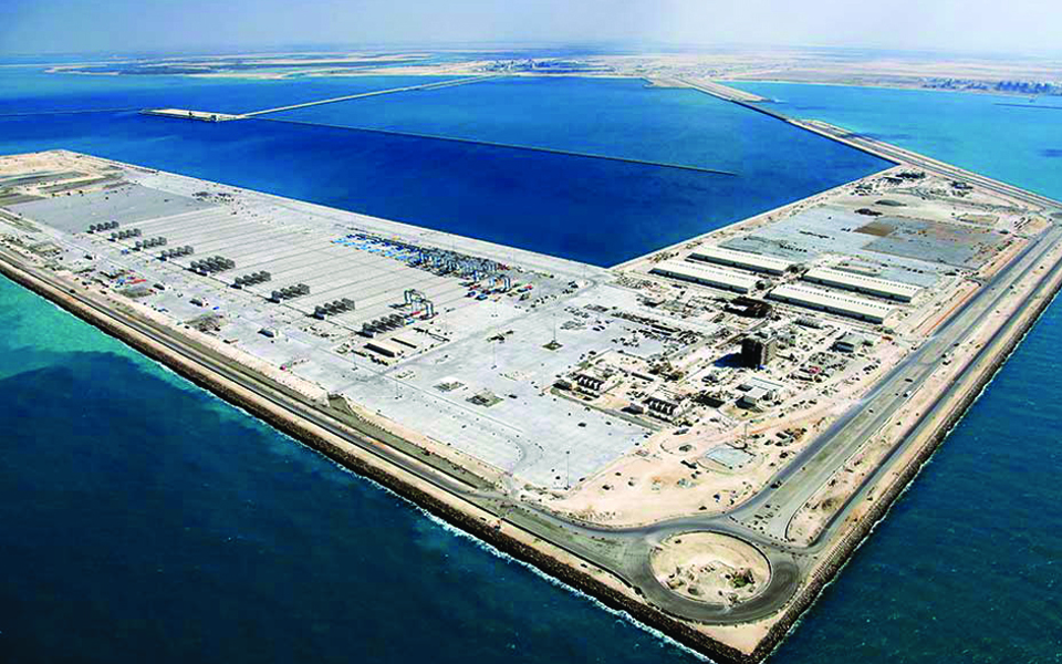 Khalifa Port