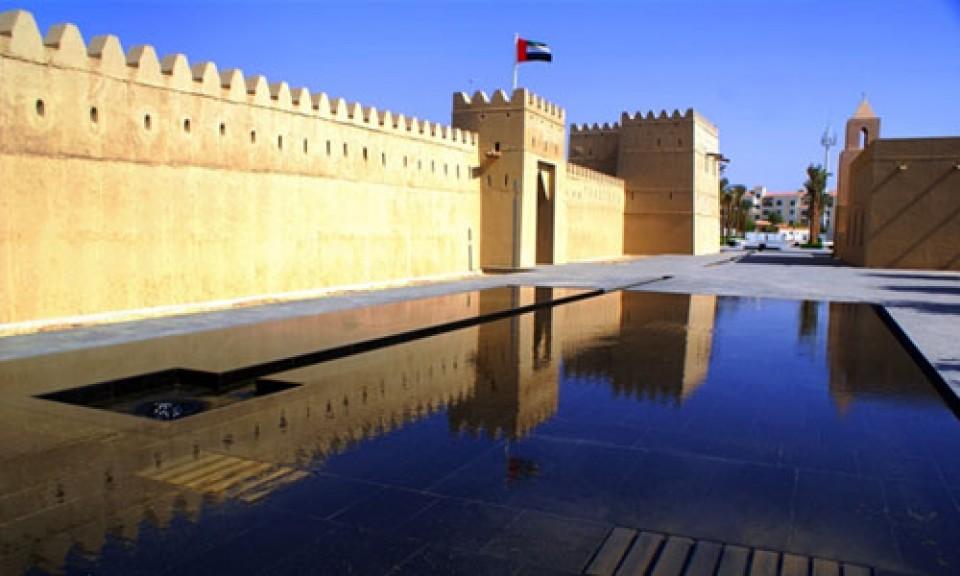 Qasr Al Muwaiji Fort Museum